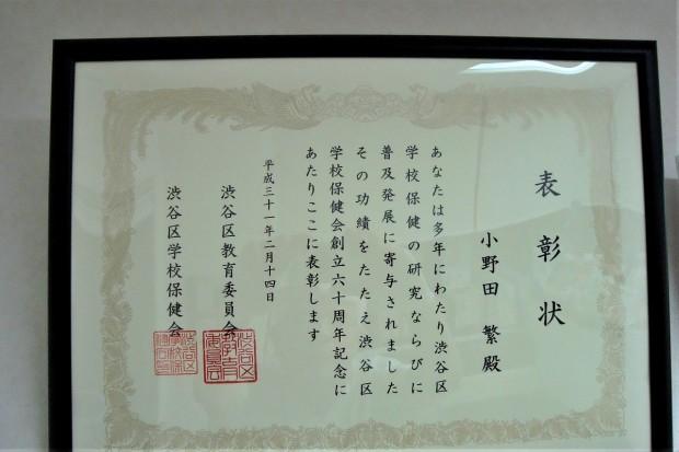 DSC01925 (2)