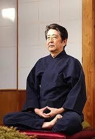 安倍首相座禅